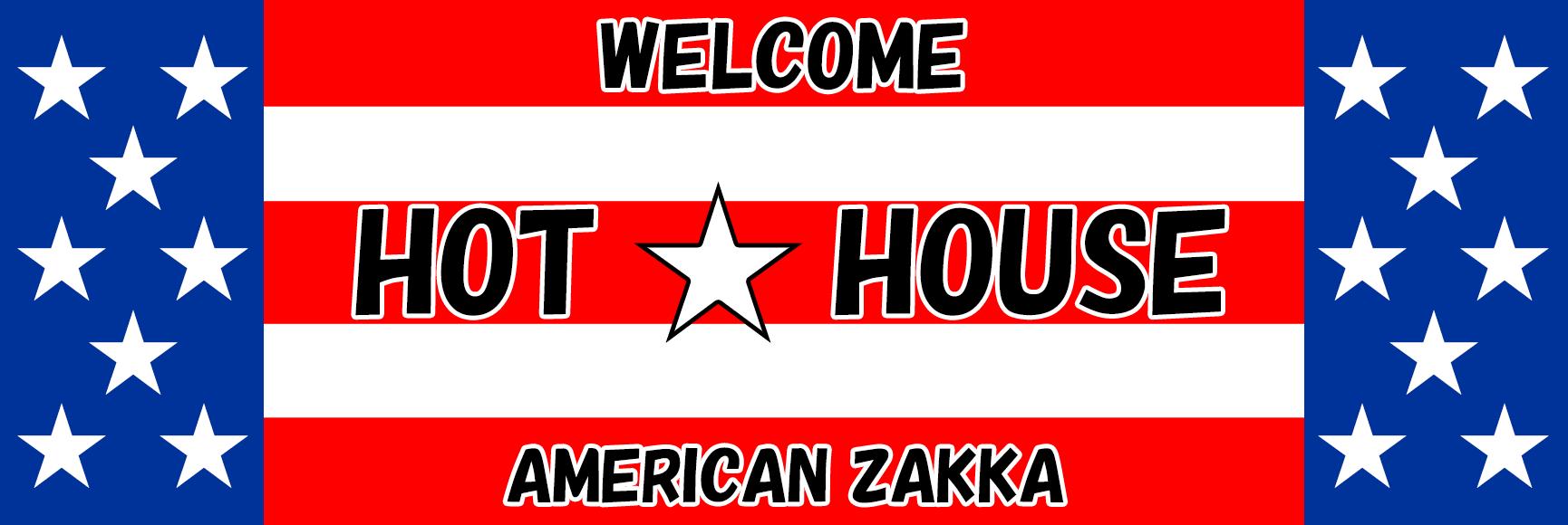 hotohouse-logo